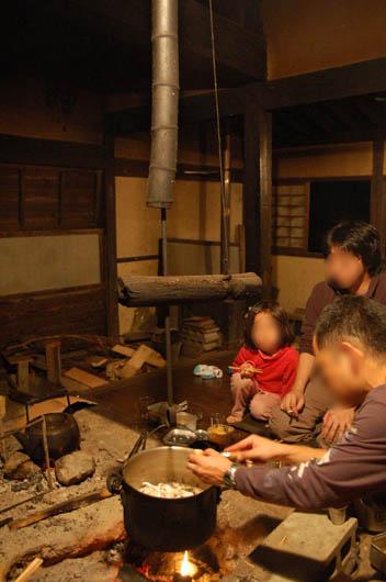 Jizaikagi
